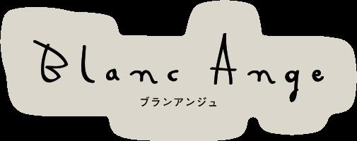 Blanc Anne